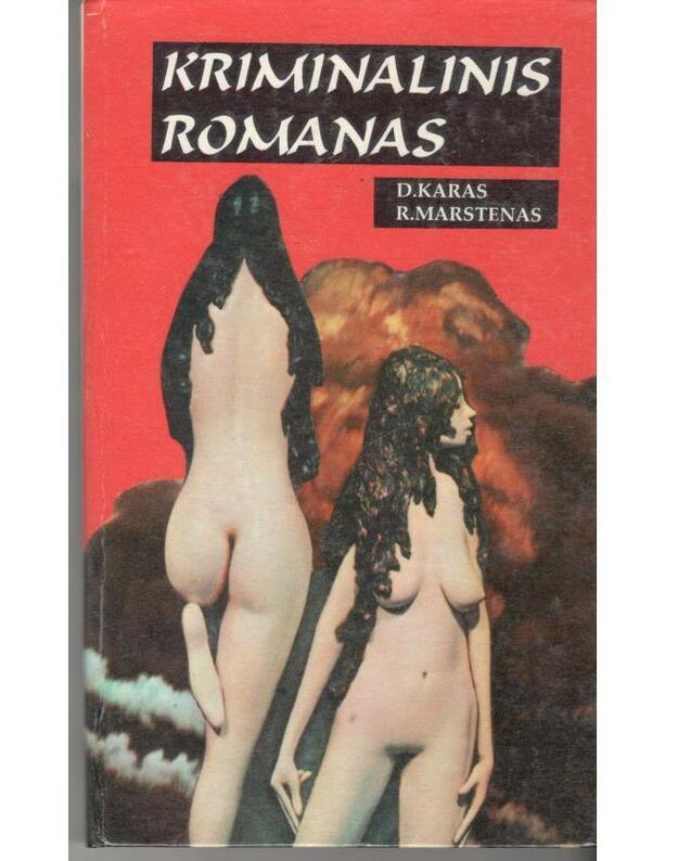 Žmogžudystė Boustringo pilyje. Dingusios merginos / Kriminalinis romanas-1 - Karas D. / Marstenas R.
