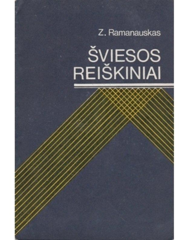 Šviesos reiškiniai. Mokymo priemonė VII klasei - Ramanauskas Z.